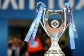 Κύπελλο Ελλάδας: Την Τετάρτη (5/2) το ΠΑΟΚ - Παναθηναϊκός