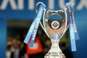 Ορίστηκαν από την ΕΠΟ οι επαναληπτικοί του Κυπέλλου.Ελλάδος