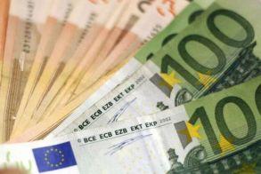 Έρχεται το ψηφιακό ευρώ: Τι είναι - Πώς θα μοιάζει