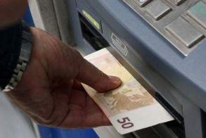 Αποζημιώσεις ύψους 4,6 εκατ. ευρώ από τον ΕΛ.Γ.Α.