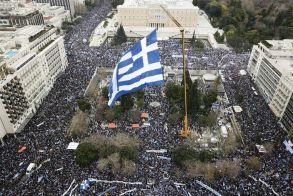 Επιτροπές αγώνα για την Μακεδονία: Γενική απεργία για να μην περάσει η Συμφωνία των Πρεσπών