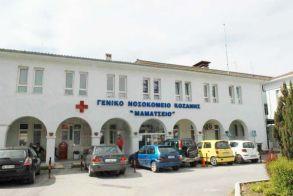 Βεροιώτισσα πήρε το πρώτο εξιτήριο από την ΜΕΘ του Μαμάτσειου Νοσοκομείου Κοζάνης