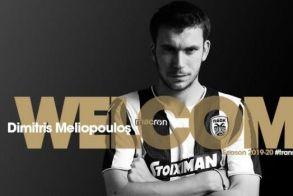 ΠΑΟΚ: Ανακοινώθηκε ο Βεροιώτης Δημήτρης Μελιόπουλος