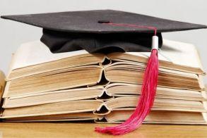 Δώδεκα υποτροφίες σπουδών επαγγελματικής εκπαίδευσης για νέους και νέες της Κεντρικής Μακεδονίας