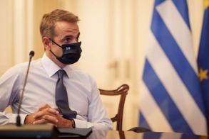 Απ. Τζιτζικώστας σε Κ. Μητσοτάκη: Ιδιαίτερη προσοχή στη Βόρεια Ελλάδα για το άνοιγμα των σχολείων και την επανεκκίνηση της οικονομίας