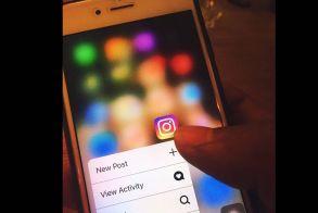 Νέες αλλαγές στο Instagram!