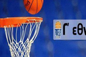 Μπάσκετ Γ' Εθνικής. Ανακατατάξεις μετά την αποχώρηση Λευκάδας και ΑΕΛ