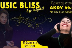 Musicbliss... By night, Πρεμιέρα Εκπομπής, με Disco Party!