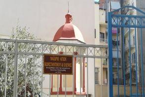 Αρτοκλασία από τους Προσκόπους της Βέροιας την Πέμπτη 20/5 στο Ναίδριο των Αγίων Κωνσταντίνου και Ελένης