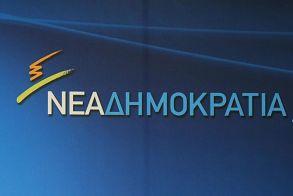 Η ΝΟΔΕ Ημαθίας συγχαίρει την Περιφέρεια Κ. Μακεδονίας   και την Π.Ε. Ημαθίας για την   εξασφάλιση 1.900.000 ευρώ  για έργα αγροτικής   οδοποιίας σε όλη την Ημαθία