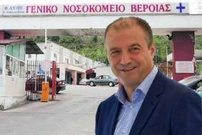 Ηλίας Πλιόγκας: Διαρκής η ενίσχυση σε προσωπικό στο Γ.Ν Ημαθίας