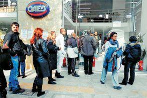 ΟΑΕΔ: Νέο πρόγραμμα έως €12.000 σε 10.000 ανέργους