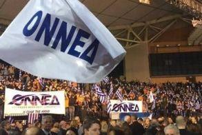 ΟΝΝΕΔ Ημαθίας: « Ντροπή τους, στις εκλογές θα πάρουν την απάντηση, ελπίζοντας να μην είναι αργά για τη Μακεδονία»