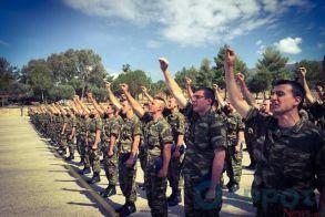 Ποιοι στρατεύσιμοι και από ποιες κλάσεις καλούνται να καταταγούν στο Στρατό Ξηράς