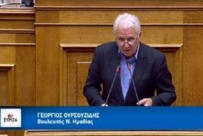 Γιώργος Ουρσουζίδης: Ψήφος Εμπιστοσύνης στην κυβέρνηση