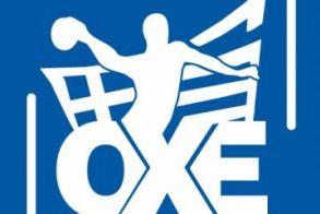 ΟΧΕ «Πρόθεση μας να ολοκληρωθούν οι διοργανώσεις»