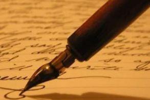 Νέος κύκλος σεμιναρίων δημιουργικής γραφής στη Νάουσα