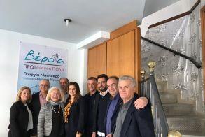 Επισκέφθηκε τη Βέροια η υποψήφια Ευρωβουλευτής της Ν.Δ. Ελένη Παναγιωταρέα