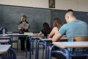 Πανελλήνιες 2021: Πως θα διεξαχθούν, τα μέτρα προστασίας και τι γίνεται σε περίπτωση που ένας μαθητής νοσήσει από κορονοϊό