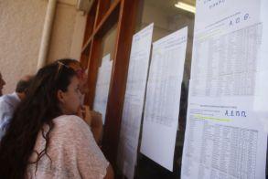 Έρχονται δωρεάν προγράμματα διετούς φοίτησης στα ΑΕΙ - Πώς θα δηλώσετε συμμετοχή