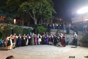 Τακτική Γενική Συνέλευση των Μελών του Πολιτιστικού Συλλόγου Κουμαριάς «Η Ντόλιανη»