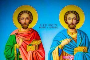 Πανηγυρικός Εσπερινός στον Ιερό Ναό Αγίων Αναργύρων Στενημάχου - Σε προσκύνηση τα Χαριτόβρυτα  Ιερά Λείψανα  των Αγίων