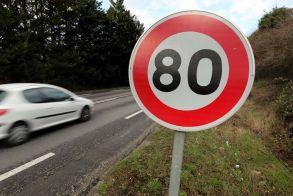 Απολογισμός Φεβρουαρίου οδικής ασφάλειας: 6.937 παραβάσεις τον Φεβρουάριο, σχεδόν οι μισές για υπερβολική ταχύτητα!