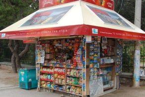 Κλείνουν και στην Ημαθία  τα μεσάνυχτα περίπτερα,  μίνι μάρκετ και κάβες