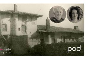 Οι αναμνήσεις ενός σπιτιού - Το αρχοντικό του Σιορμανωλάκη - Το νέο podcast της Δημόσιας Κεντρικής Βιβλιοθήκης της Βέροιας