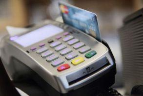 Ρεκόρ ηλεκτρονικών πληρωμών το 2018