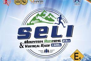 Ανακοινώθηκε η ημερομηνία διεξαγωγής του ''Seli mountain running 23km & Vertical race 1,5km'' Σαββάτο 24 & Κυριακή 25 Αυγούστου 2019