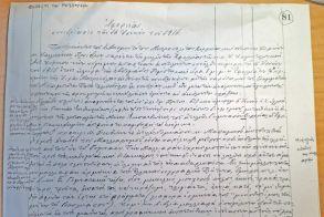 ΤΟ ΓΛΩΣΣΙΚΟ ΖΗΤΗΜΑ ΣΤΑ ΠΡΩΤΑ ΧΡΟΝΙΑ ΜΕΤΑ ΤΗΝ ΑΠΕΛΕΥΘΕΡΩΣΗ ΣΤΟ ΓΥΜΝΑΣΙΟ ΒΕΡΟΙΑΣ (1915-1916) Βιογραφικά σημειώματα Καθηγητών από ανέκδοτους κώδικες