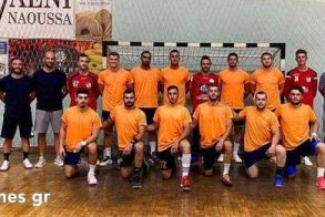 Πρόγραμμα και Διαιτητές (13/10/2021) στην Α1 Γυναικών  και Handball Premier