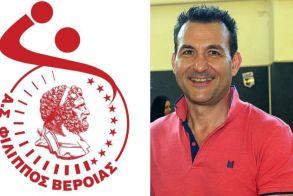 Τέλος ο Σαράφης από τον Φίλιππο. Για νέο προπονητή μιλάει η Διοίκηση