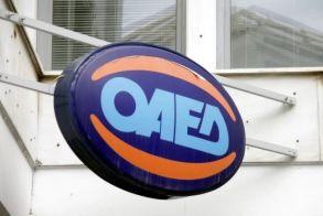 Επίδομα ανεργίας ΟΑΕΔ: Ξεκινάει η πληρωμή για τη δίμηνη παράταση, οι δικαιούχοι και τα ποσά