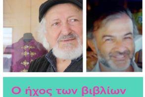 Οδυσσέας Γωνιάδης: Ένας ακάματος εργάτης του Θεάτρου στο χθεσινό podcast της Δημόσιας Βιβλιοθήκης Βέροιας
