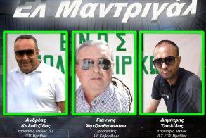 Καλαϊτζίδης, Τσαλίλης, Χατζηαθανασίου και Μποταΐτης στο «ΕΛ ΜΑΝΤΡΙΓΑΛ» του ΑΚΟΥ 99,6FM -  Την Δευτέρα 17 Μαϊου