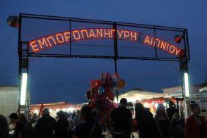 Ακυρώνεται το πανηγύρι του Αιγινίου! - Πρόεδρος Οργανωτικής Επιτροπής Αιγινίου:
