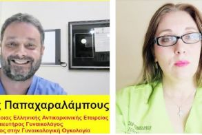 Εβδομάδα ενημέρωσης για την πρόληψη κατά του καρκίνου στον ΑΚΟΥ 99.6