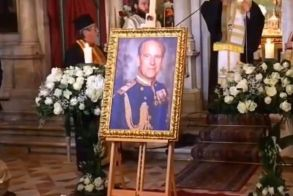 Πρίγκιπας Φίλιππος : Τρισάγιο στη μνήμη του στην Κέρκυρα