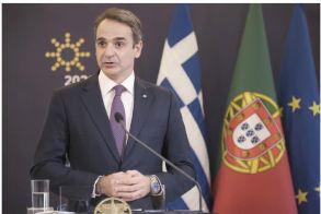 Μητσοτάκης: Υπερεπάρκεια εμβολίων έχει εξασφαλίσει η Ελλάδα – Τείχος ανοσίας μέχρι τον Ιούνιο, αισιοδοξία για τουρισμό