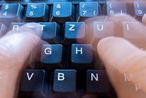 Κακόβουλο λογισμικό «Dharma»,  τύπου «Ransomware - Cryptoware» χτύπησε και στην Ελλάδα