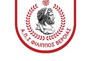 Βόλει Α2 . Στην Αλεξανδρούπολη με τον ΑΣ Άθλος αγωνίζεται ο Φίλιππος