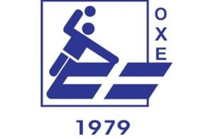 ΟΧΕ ετών 40! Σήμερα τα γενέθλια της Ομοσπονδίας Χειροσφαιρίσεως Ελλάδος