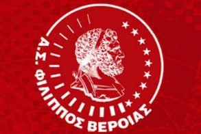 Street Handball στη Βέροια με το Φίλιππο Βέροιας!!! ... all you need is a game!!! - Οι εγγραφές ξεκίνησαν!!!