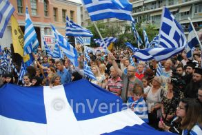 Επιτροπή Αγώνα Ημαθίας προς Φορείς, Συλλόγους και Σωματεία Ημαθίας:   «Σας ζητούμε   συμπαράσταση,   ψηφίσματα,   κλείσιμο καταστημάτων και δυναμικό παρόν   για τη Μακεδονία»