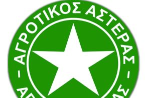 Ανακοίνωση του Αγροτικού Αστέρα για τη λειτουργία των τμημάτων υποδομης