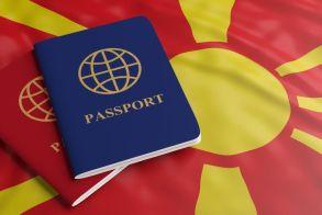 Σφραγίδα με το νέο όνομα του κράτους στα διαβατήρια των Σκοπίων