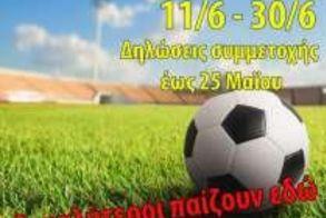 Τουρνουά ποδοσφαίρου 7χ7 στο Νησί Αλεξάνδρειας