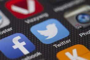 Πόσα παραχωρούμε τελικά στα social media;